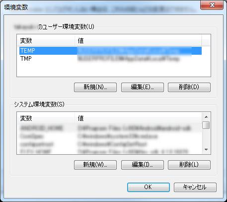 JDK設定3