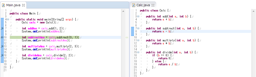 Eclipse,Java,デバッグ,再開