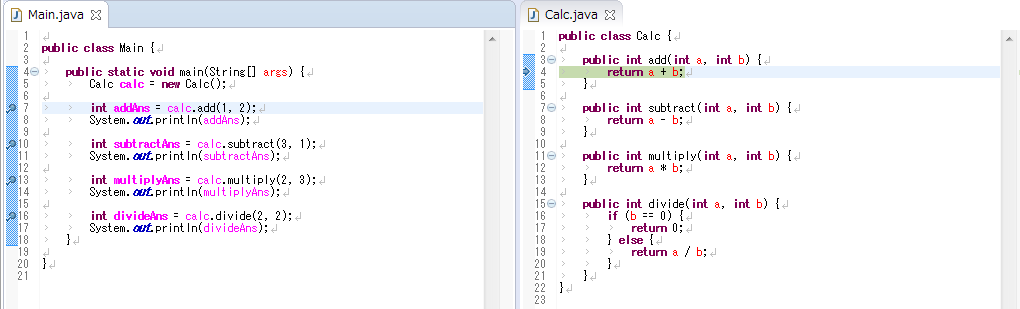 Eclipse,Java,デバッグ,ステップイン