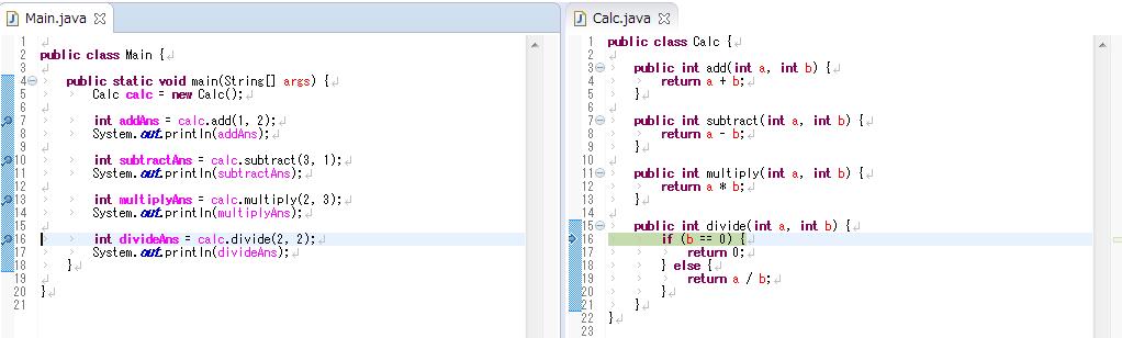 Eclipse,Java,デバッグ,ステップリターン